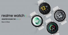 Realme Watch S Silver Variant即将推出